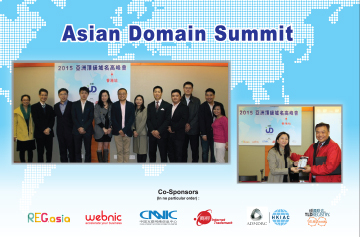Asian Domain Registration Service 86